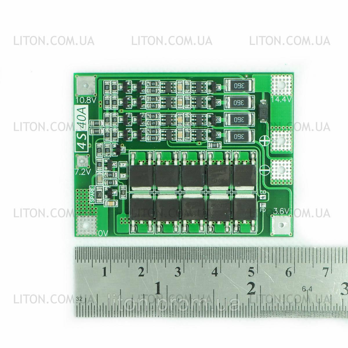 Контролер живлення BMS 4S-40A (LiFePo4)