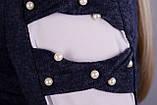 Кофта Ирида синий , фото 6