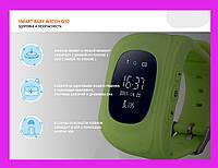 Детские часы с GPS Smart Baby Watch Q50 розовый!Акция