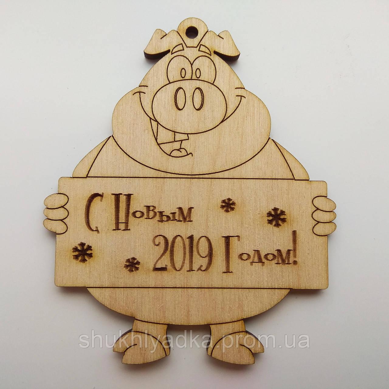Свинка_табличка_З Новым годом_деревянная заготовка_Новый год