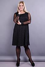 Платье Тала серый