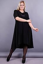 Платье Лазурь черный