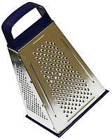 Терки для овощей КАРКАС (220х130х100mm) нержавейка в пластмассовом корпусе, фото 1