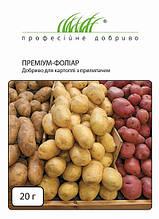 Добриво для картоплі та коренеплодів