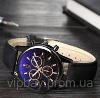 Современные мужские часы очень стильные (ч-31)