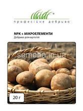 NPK+Мікроелементи (для картоплі) 20 г
