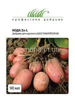 Кода Zn-L для картоплі з Біостимулятором 90 мл