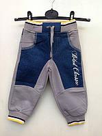 Спортивные брюки теплые для мальчиков комбинированные размеры: 86, 92, 98, 104