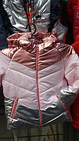 Стильная красивая куртка демисезонная   на девочку., фото 1