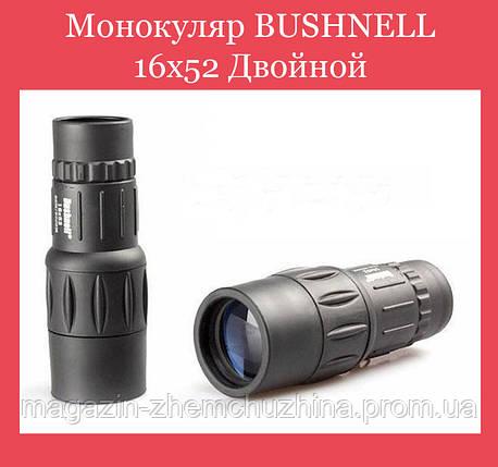 Монокуляр BUSHNELL 16x52 Двойной фокусировки, фото 2