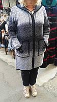 Жіноча подовжена тепла кофта з капюшоном., фото 1