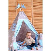 Вигвам Хатка комплект Бонбон Принц Синий с серым с подушками