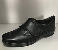 Туфли женские Ara 60257-05