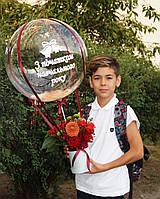 Букет в коробке с Воздушным шаром и индивидуальной надписью