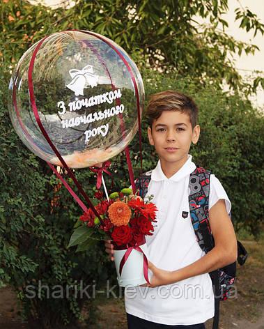 Букет в коробке с Воздушным шаром и индивидуальной надписью, фото 2