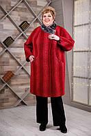 Женское зимнее пальто батал