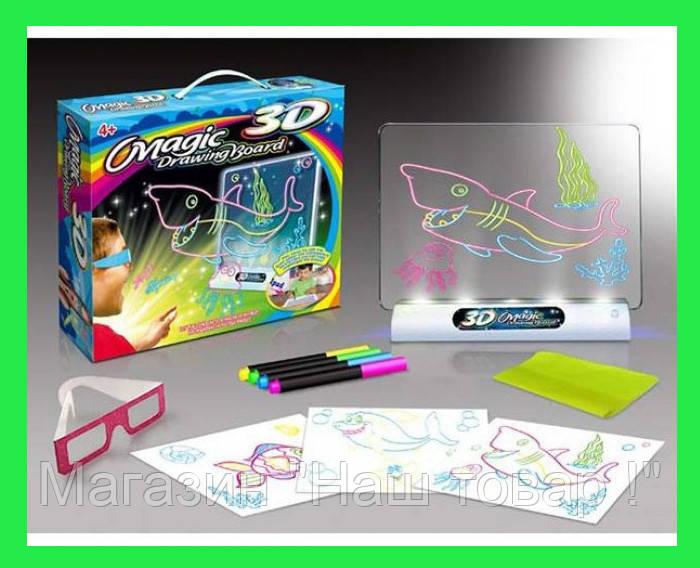 Набор 3D рисование с очками Magic 3D с маркерами!Акция