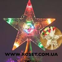 Светодиодная звезда верхушка на елку 30 светодиодов