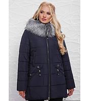 Женская куртка приталенного силуэта с эко-мехом чернобурки  рр 44-54