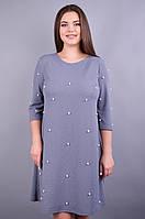 Платье Жемчуг серый