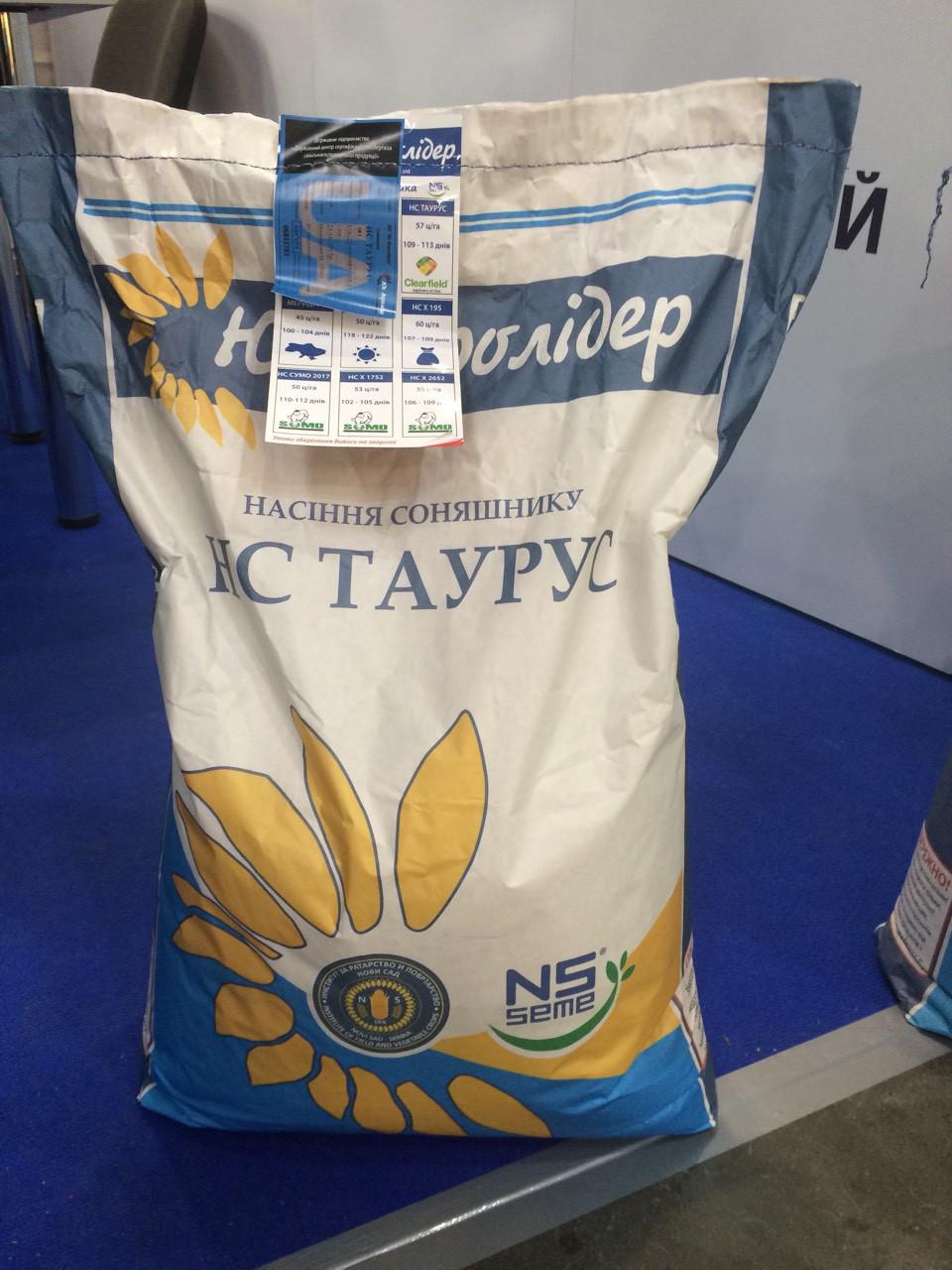 Купить Подсолнечник НС Таурус