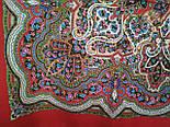 Сказочница 1763-5, павлопосадский платок шерстяной (двуниточная шерсть) с шелковой вязаной бахромой, фото 4