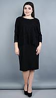 Платье Винтаж черный