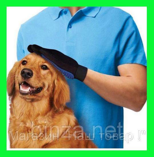 Перчатка для удаления шерсти животных