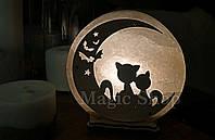Соляная лампа Коты на луне, ночник HealthLamp