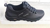 Обувь демисезонная мужская Colambia