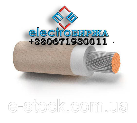Термостойкий провод РКГМ - «ЭЛЕКТРОБИРЖА» в Хмельницком