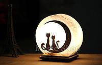 Соляная лампа Кошка и кот, ночник HealthLamp