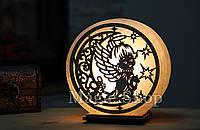 Соляная лампа Ангел, ночник HealthLamp