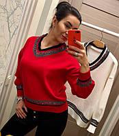 Женский теплый свитер  с полосами (2 цвета), фото 1