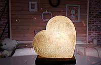 Соляная лампа Сердце, ночник HealthLamp