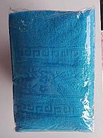 Махровое полотенце. Размер: 1,4 x 70, фото 1