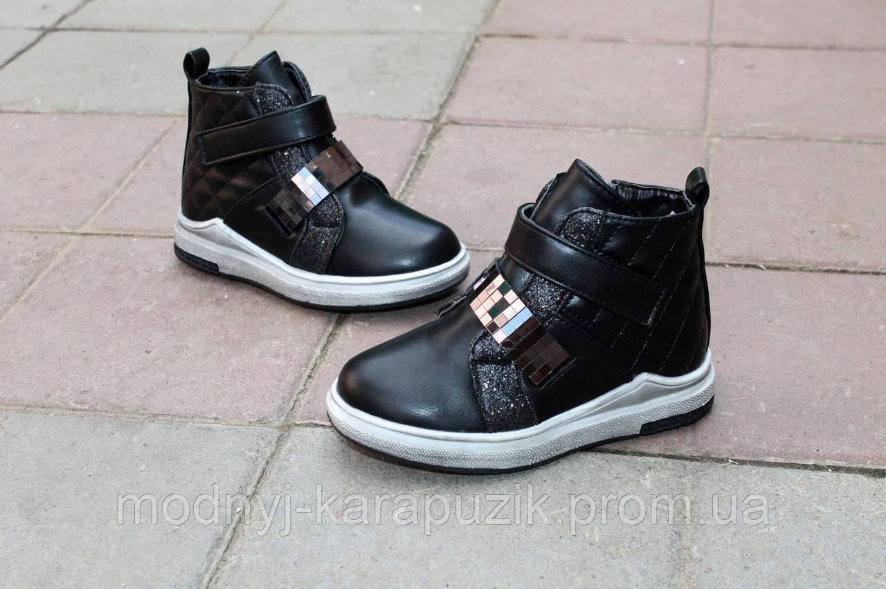6f4347cce Детская демисезонная обувь для девочек разм 30 -