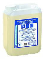 Белизна нейтрализатор стирки 5л мягкий концентрат для смягчения ткани