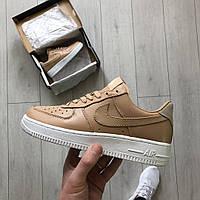 Женские кроссовки Nike Air Force кожаные светло - коричневые  ( точная копия 1 в 1 оригинал)