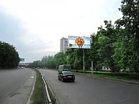 Билборды на ул. 50-ти летия ВЛКСМ и др. улицах Харькова