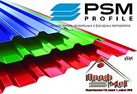 Профнастил ПСМ-Профиль, фото 1