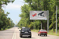 Билборды на ул. Белгородское шоссе и др. улицах Харькова