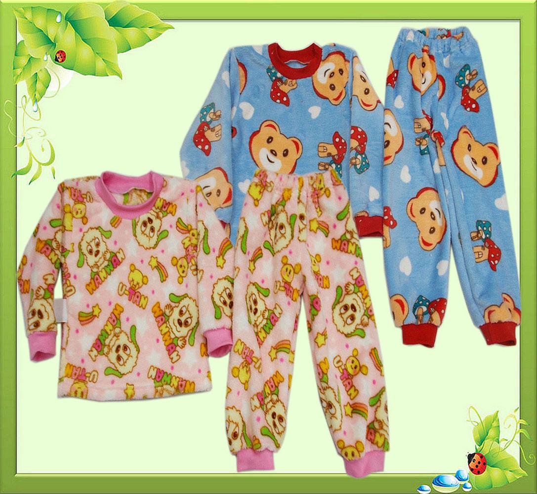 9bcdfabe7d44 Пижама детская с травки  продажа, цена в Полтавской области. пижамы ...