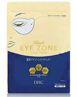 DHC Rich Eye Zone Care Pack Патчи для увлажнения и лифтинга кожи вокруг глаз.