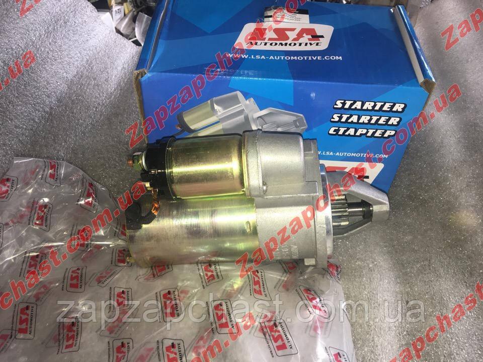 Стартер ваз 2101 2102 2103 2104 2105 2106 2107 2121 нива LSA (2101-3708000)