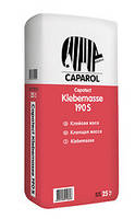 Клей для пенополистирола Capatect Klebemasse 190 S