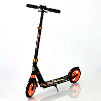 Самокат Best Scooter Alu 681 В черный