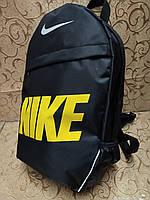 Спорт Рюкзак nike (большой)рюкзаки/Спортивный рюкзак