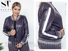 Куртка 1212, кожзам на замше