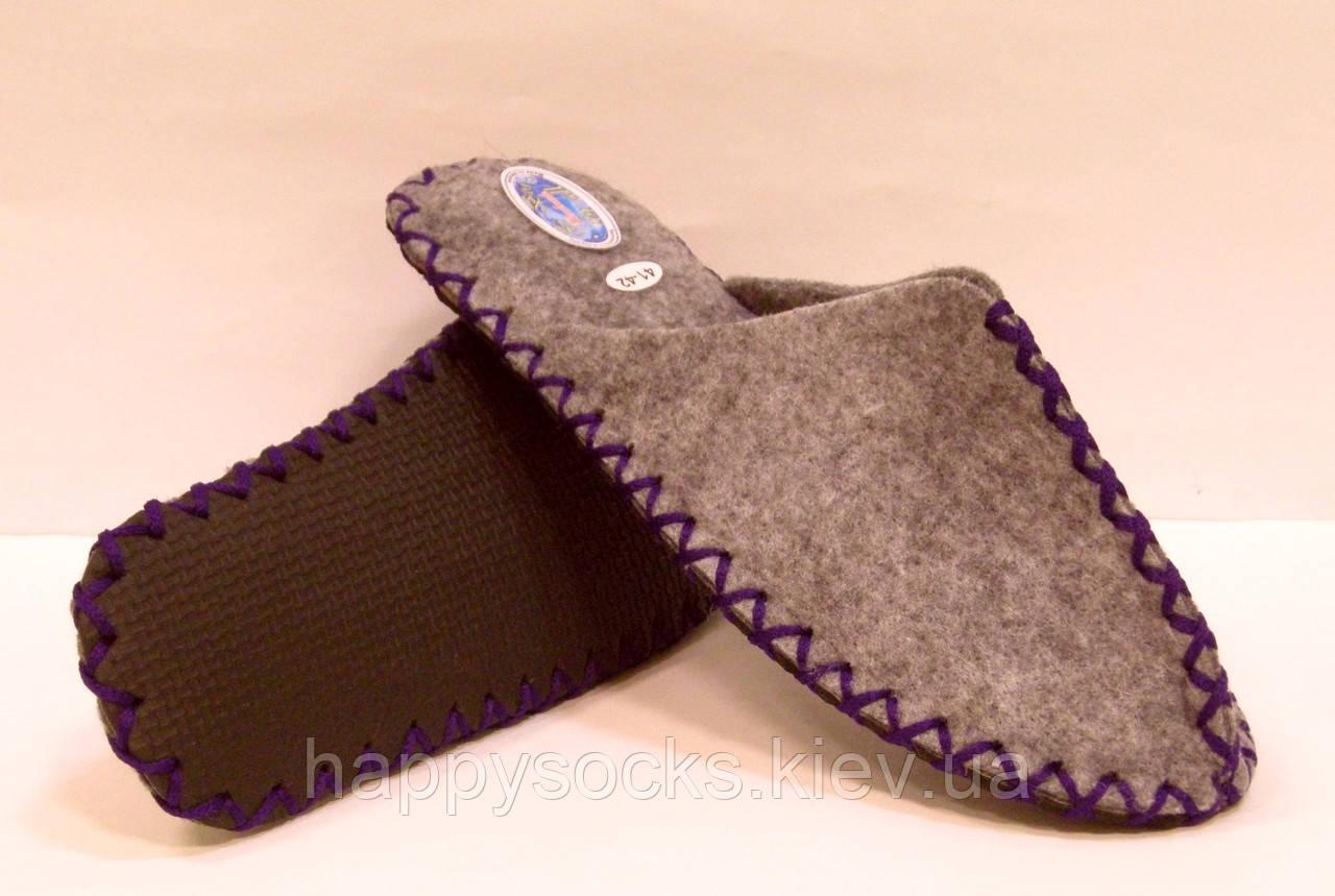 Тапочки мужские из войлока ручной работы с фиолетовым шнурком